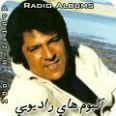 Volume 6 (Afghan Music)'s image