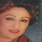 Parasto's image